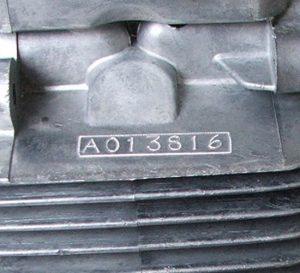 Motor marking | HS-PM01 | HeatSign - laser marking machines