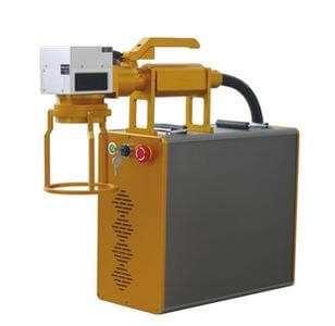 portable laser marking equipment   HeatSign   laser etching machine