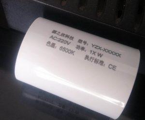 plastic laser marking sample; heat sign;