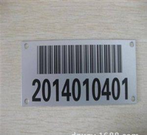 UV laser barcode marking; heat sign; laser marking machine