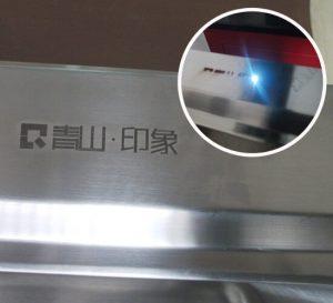 laser metal marking process; heat sign; laser marking machine