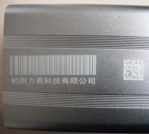 bar-code marking   HeatSign - bar-code marking & industrial marking systems
