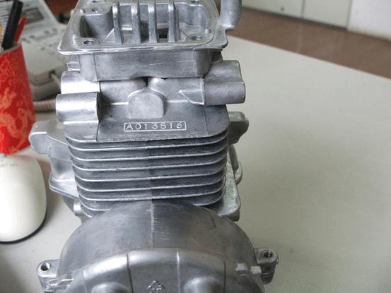 engine block mark