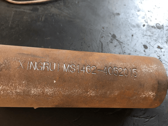 pipe engrave