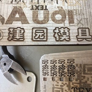 Deep Marking and Engraving