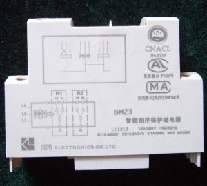 switch box plastic marking