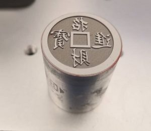 aluminum deep engraving