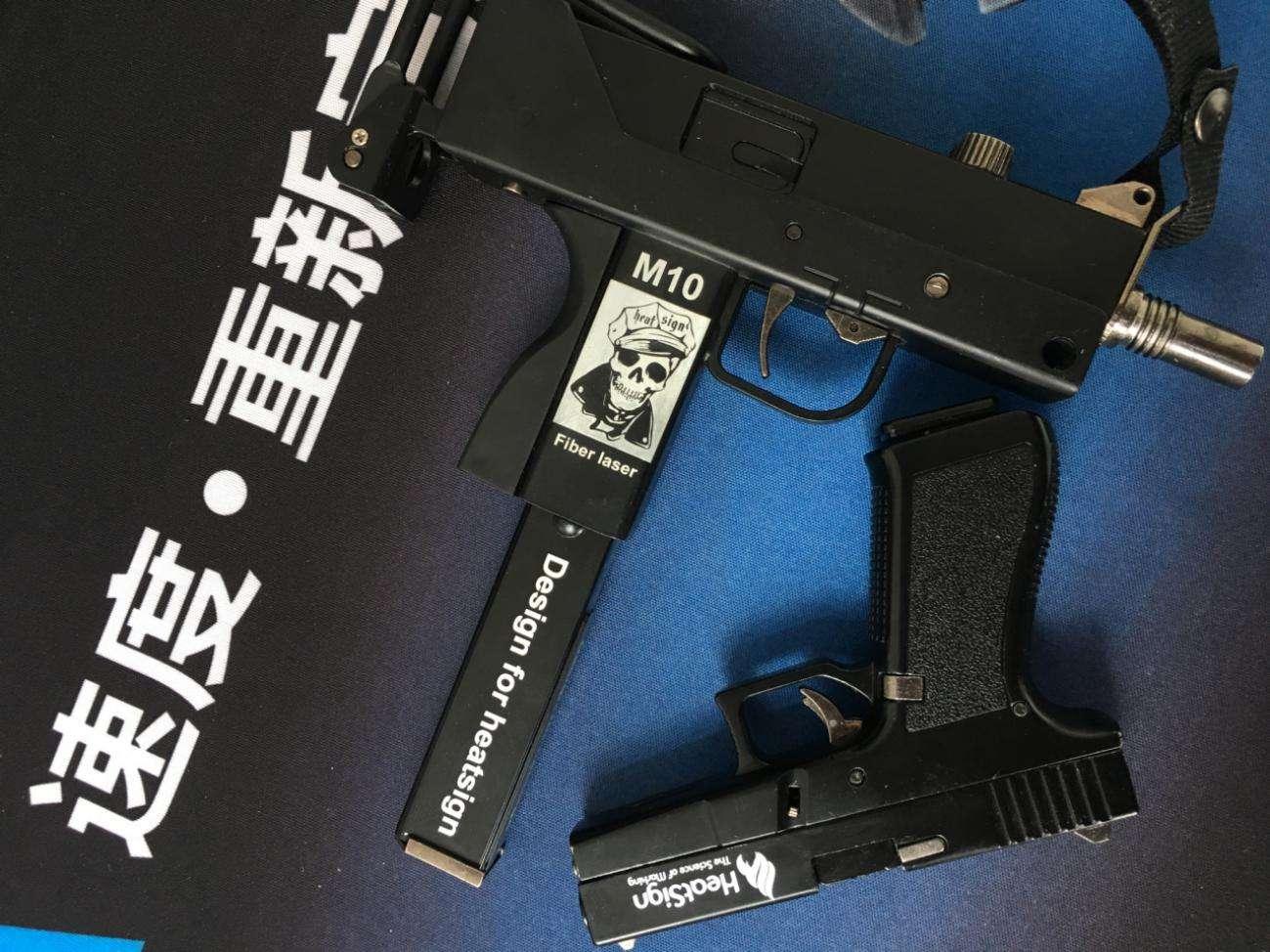 laser engraver for guns
