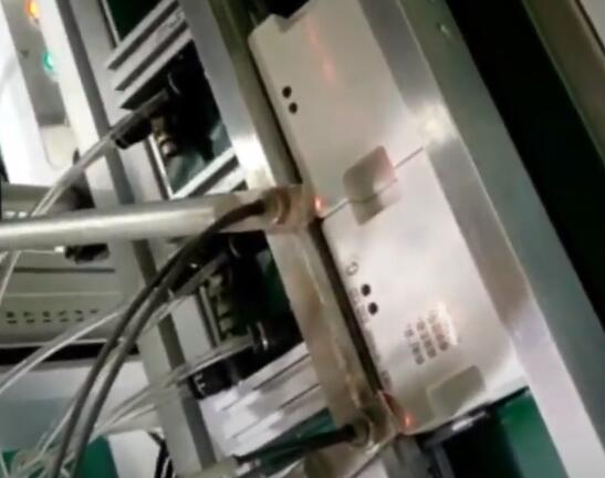 automatic laser marking