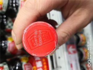 plastic cap date code marking