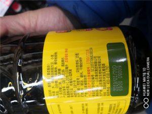 bottle date code marking