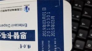 box date marking