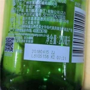 Bottle Date Coding
