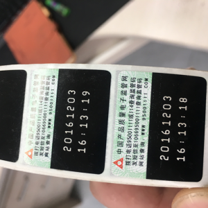 Paper Tags Laser Marking