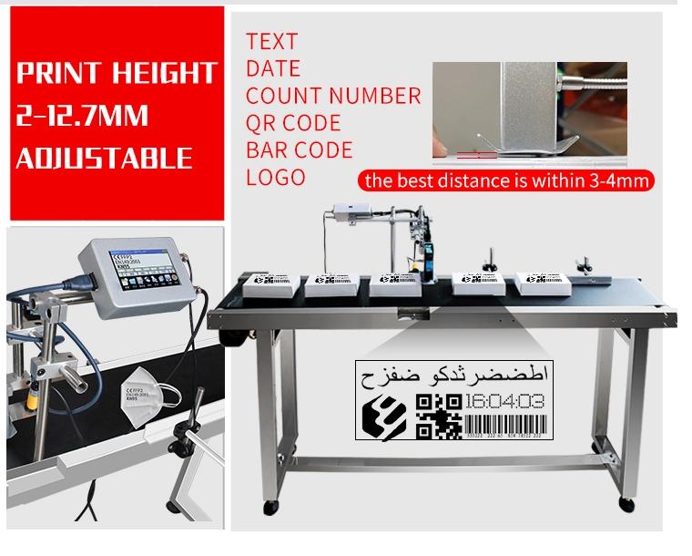 automatic inkjet printer system
