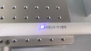 Uv Laser Printing