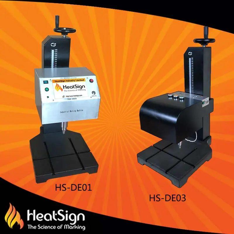 HS-DE01-HS-DE03-Dot-Peen-Marking-System