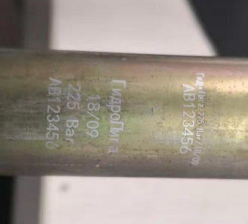 zinc engraving